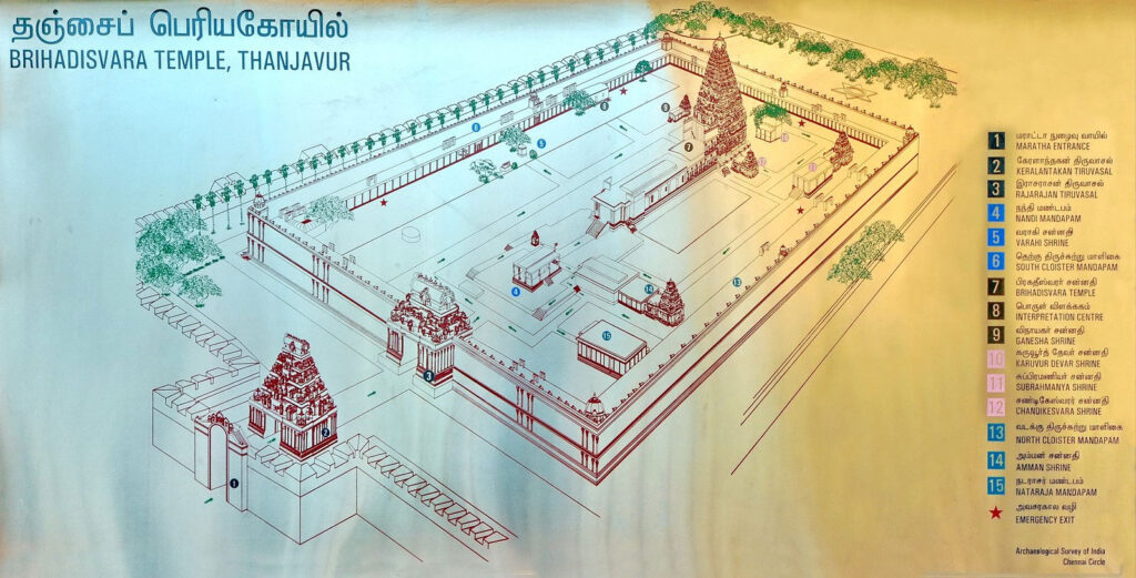 Brihadeeswarar Temple Map