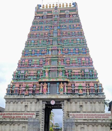 Sharadamba Temple is a famous Hindu temple dedicated to goddess Saraswati
